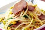 鹵水豬脷青葱大豆芽 ( Marinated Pork Tongue with Spring Onion and Soybean Sprouts )
