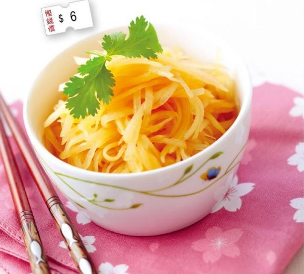 蒜肉炒薯絲 ( Stir-fried Shredded Potato with Garlic Cloves )