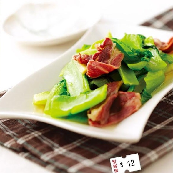 雲腿薑汁炒水東芥菜 ( Stir-fried Shui-dong Mustard Greens with Chinese Ham in Ginger Juice )