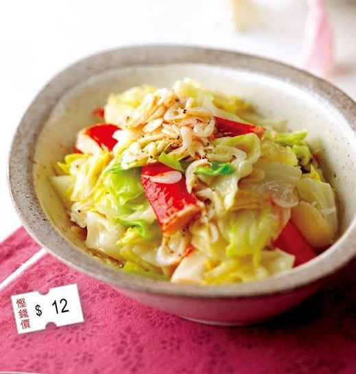 蝦苗蟹柳炒椰菜 ( Stir-fried Cabbage with Dried Baby Shrimps and Crab Sticks )