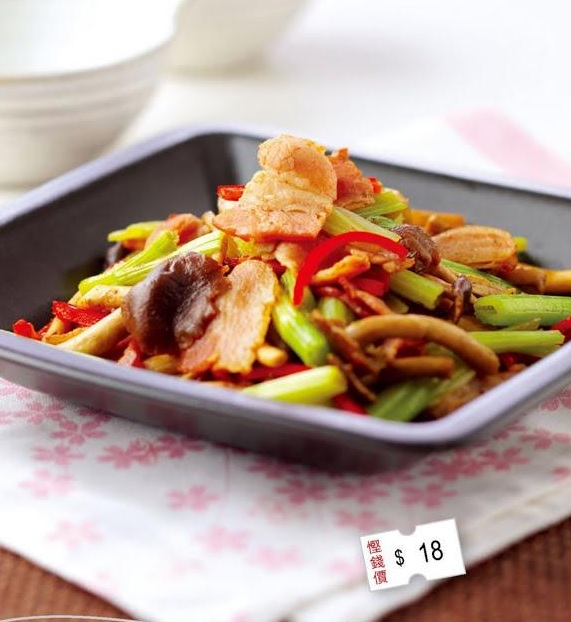 茶樹菇芹菜炒煙肉 ( Stir-fried Chinese Celery and Southern Poplar Mushrooms with Smoked Bacon )