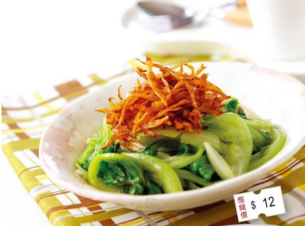 麻油銀魚乾炒唐生菜 ( Stir-fried Chinese Lettuce with Dried Anchovies in Sesame oil )