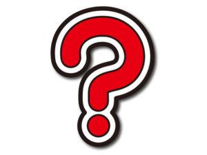 問題2:誰負責評定申請人是否合資格聘用外籍家庭傭工?